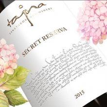 Máte rezervy v označeniach vín?