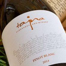 Vintage – určuje ročník kvalitu vína?