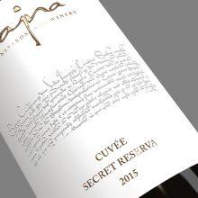 CUVÉE SECRET RESERVA 2015 – najlepšie červené víno 12. ročníka Národného salónu vín SR